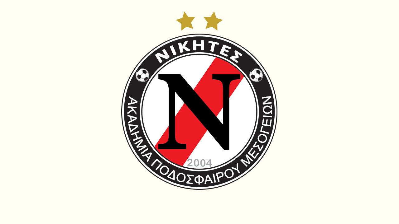 Έναρξη Τουρνουά Υποδομών - Νικητές FC - Καλλιεργούμε τη νοοτροπία του Νικητή! - Γέρακας, Παλλήνη