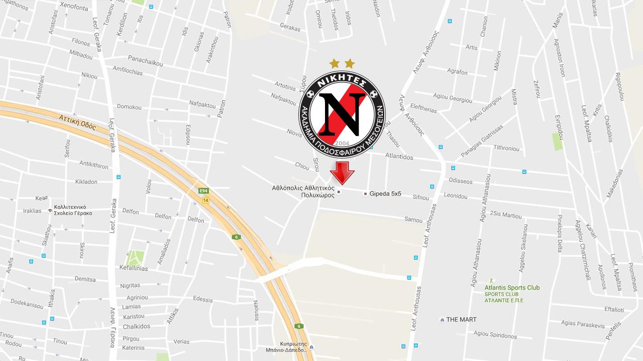 Νέα Ακαδημία στον Γέρακα Νικιτές FC - Καλλιεργούμε τη νοοτροπία του Νικητή - Γέρακας, Παλλήνη