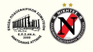 Έναρξη Πρωταθλήματος Υποδομών Ε.Π.Σ.ΑΝ.Α. - Νικητές FC - Καλλιεργούμε τη νοοτροπία του Νικητή - Γέρακας, Παλλήνη