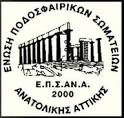 epsana