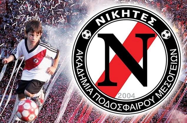 nikitesfc_flyer
