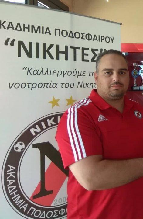 Spiros Paspalidis nikitesFC