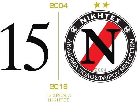 Νικητές FC - Καλλιεργούμε τη νοοτροπία του Νικητή! - Γέρακας, Παλλήνη