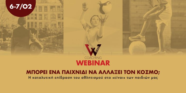 Read more about the article W-inner Coaching Webinar