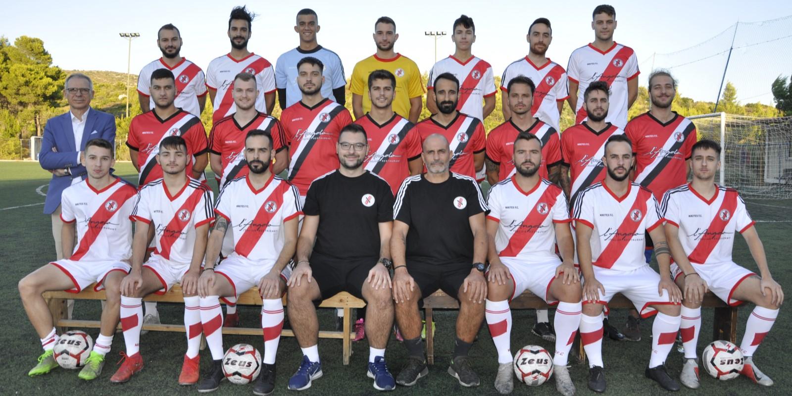 Προπονητική ομάδα 2021 – 2022