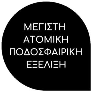 Αρχές_2