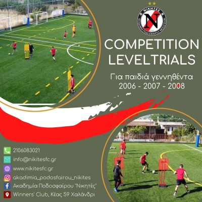 Competition Level Trials - Post_a