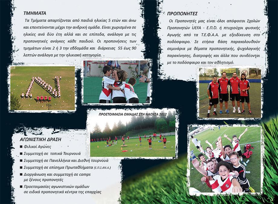 Σελίδα 3 Φυλλαδίου Νικητές FC - Καλλιεργούμε τη νοοτροπία του Νικητή - Γέρακας, Παλλήνη